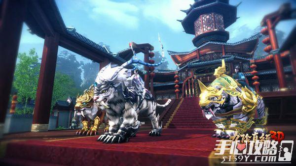 《九阴真经3D》特色异兽养成奥妙无穷 霸气坐骑降临江湖1