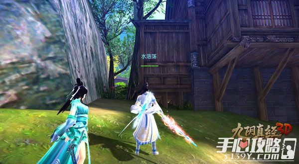 《九阴真经3D》全新天品神兵品评 利刃出鞘天下震2