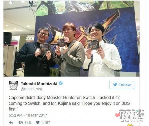 任天堂Switch将迎来第三方大作:《怪物猎人》1
