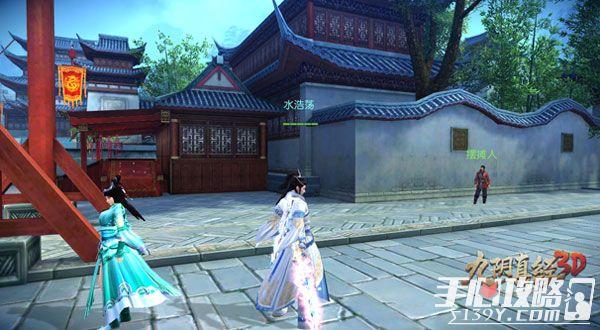 《九阴真经3D》全新天品神兵品评 利刃出鞘天下震4