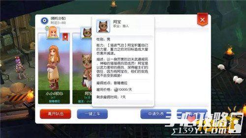 """仙境傳說RO貓貓傭兵團系統 """"武僧貓""""阿寶率先登場2"""