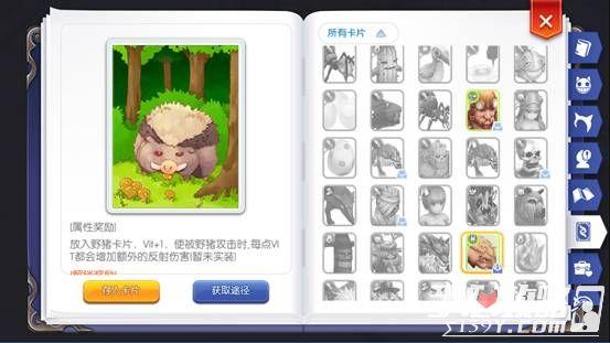 《仙境傳說RO》冒險手冊2.0版 卡片頭飾收集控的福音4