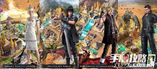 《最终幻想15:新帝国(Final Fantasy XV: A New Empire )》试玩演示 王子公主重建帝国3