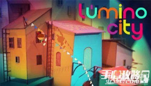 Lumino City爷爷的城市第四关通关攻略1