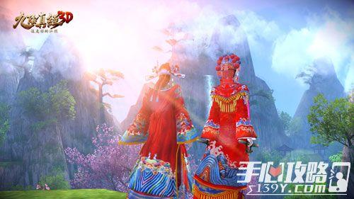 《九阴真经3D》年度资料片 结婚系统首曝绝世情缘4