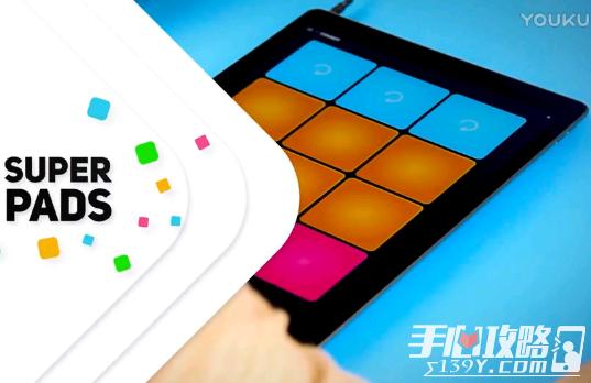 Superpads按键教程-江南Style(PSY)1