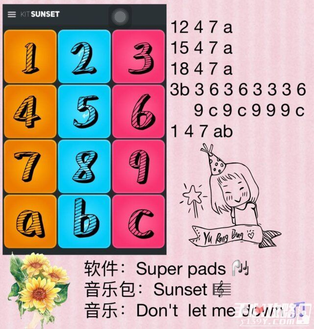 Superpads图文教程Don t Let Me Down Superpads谱子步骤详解 手心