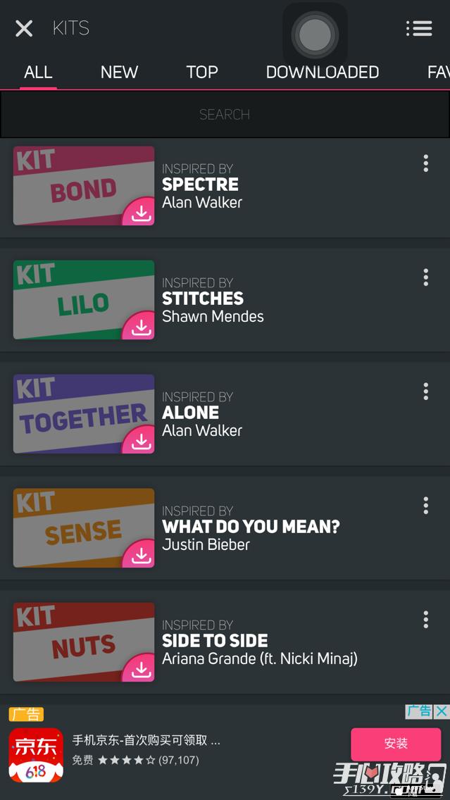 Sperpads音乐包对应歌曲名汇总11