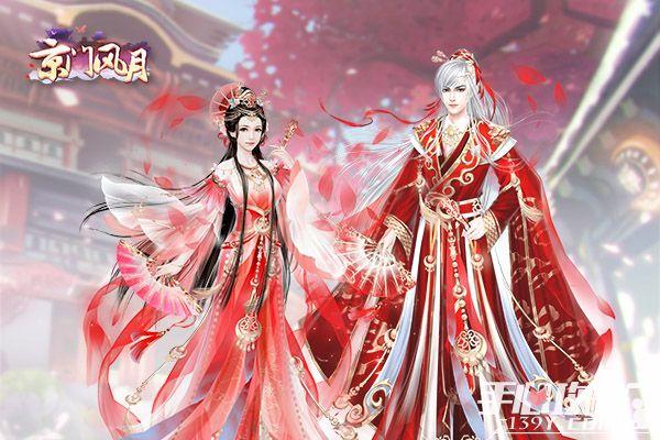 《京门风月》周年庆6.28即将开启5