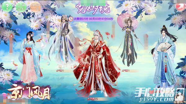 《京门风月》周年庆6.28即将开启2