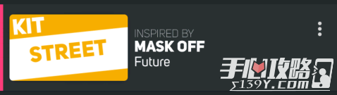 Superpads图文教程-MASK OFF静态步骤详解2