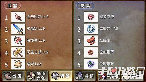 武器投掷RPG2悠久之空岛武器投掷各流派玩法1
