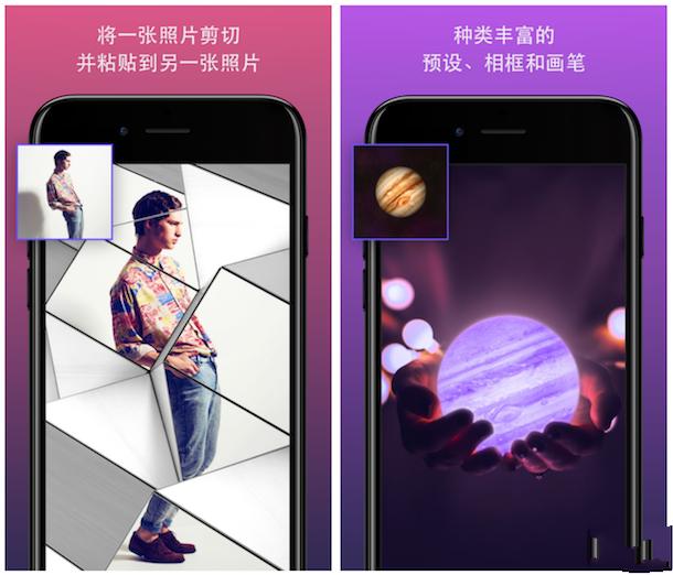 《Enlight Photofox》评测:修片也是艺术 iOS专业修图7
