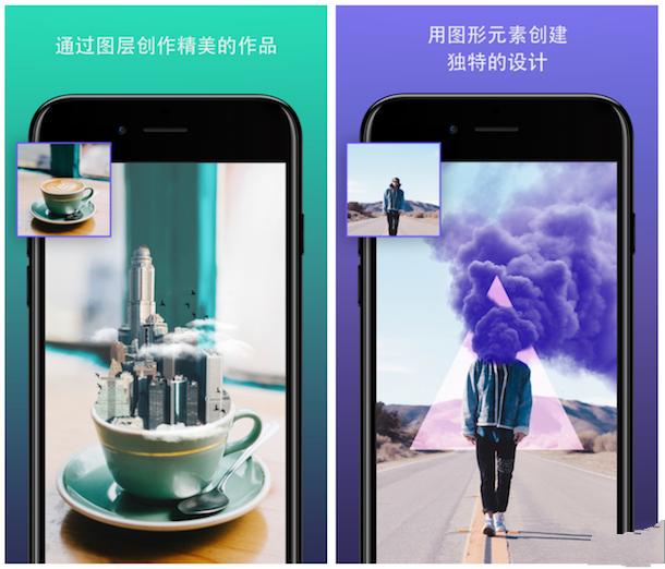 《Enlight Photofox》评测:修片也是艺术 iOS专业修图3