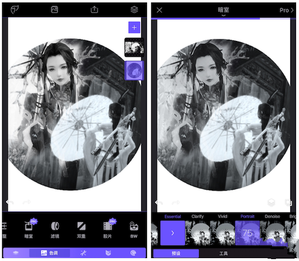 《Enlight Photofox》评测:修片也是艺术 iOS专业修图6
