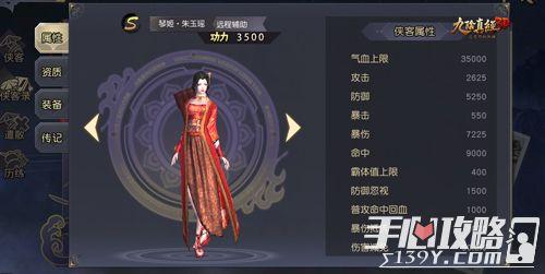 """《九阴真经3D》诗剑江湖新版本 侠客演绎""""琴棋书画""""2"""