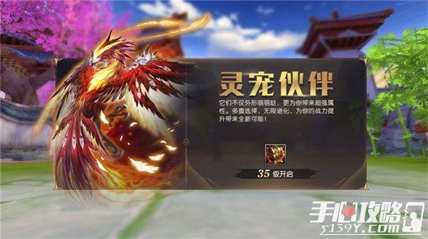 《轩辕传奇手游》小蛮腰下浮现巨大黑影7月20日一起再遇神兽3