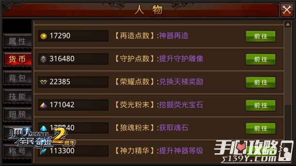 《全民奇迹MU》勇者新日常 讨伐任务取消?1