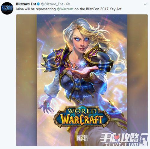 2017暴雪嘉年华魔兽世界宣传海报主题人物为吉安娜1