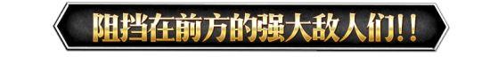 FGO天魔御伽草子鬼岛活动攻略手册精简版3