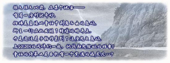 FGO天魔御伽草子鬼岛活动攻略手册精简版2