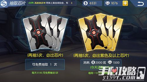 《王者召唤》特色任务系统揭秘 金币天天领2