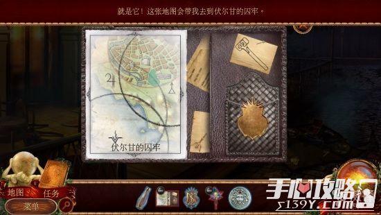 《神话探索者:火神的遗物》:用谜题演绎精彩神话11