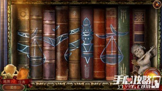 《神话探索者:火神的遗物》:用谜题演绎精彩神话4