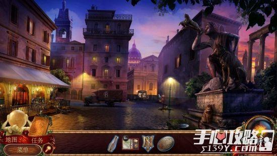 《神话探索者:火神的遗物》:用谜题演绎精彩神话6
