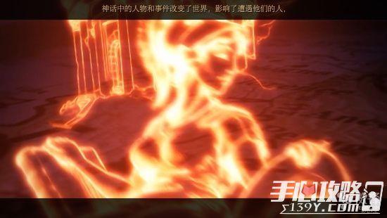 《神话探索者:火神的遗物》:用谜题演绎精彩神话2