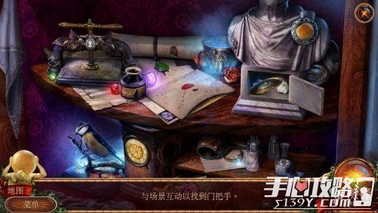 《神话探索者:火神的遗物》:用谜题演绎精彩神话5
