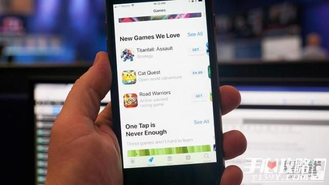 App Store将在9月份开启全新改版 游戏板块全新界面4