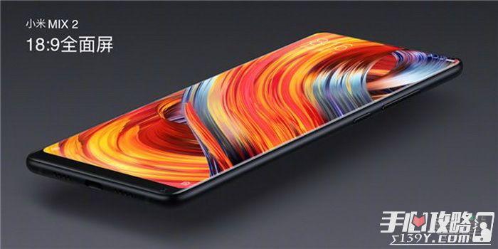 小米MIX 2全面屏手机正式发布 陶瓷机身售价3299元1