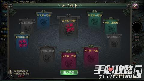 《龙之觉醒》全新东方盗墓手游首曝精彩游戏玩法5