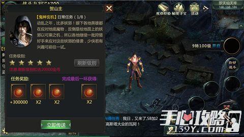 《龙之觉醒》全新东方盗墓手游首曝精彩游戏玩法3