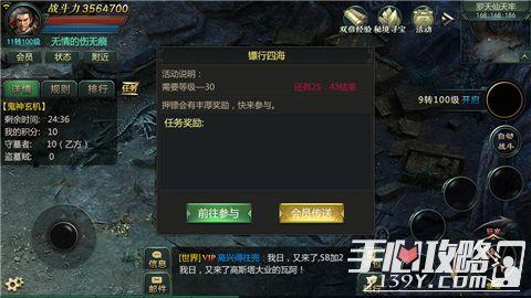 《龙之觉醒》全新东方盗墓手游首曝精彩游戏玩法4