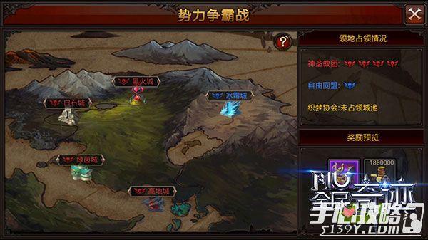 《全民奇迹MU》势力争霸赛再次开启:攻城掠地,势力为王!3