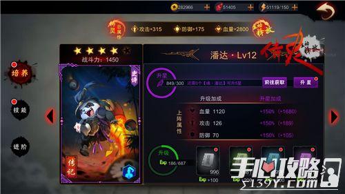 《侍灵》养成玩法全解析 订立最强契约!2