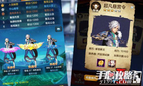 《雪鹰领主Ⅱ》玄幻养成新玩法 星辰大会三界争霸5