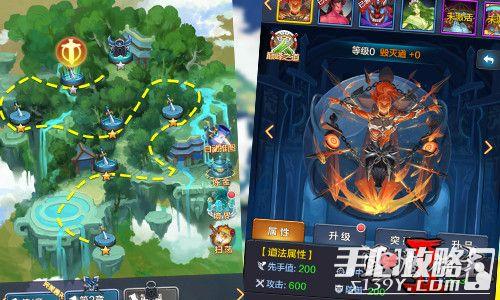 《雪鹰领主Ⅱ》玄幻养成新玩法 星辰大会三界争霸6
