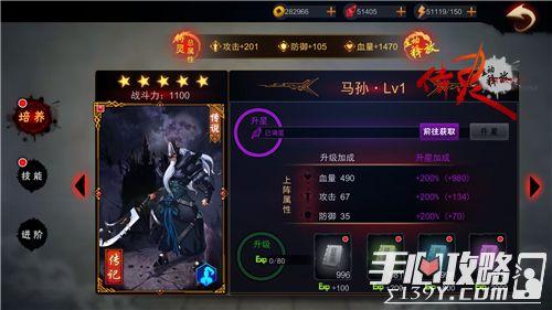 《侍灵》养成玩法全解析 订立最强契约!3