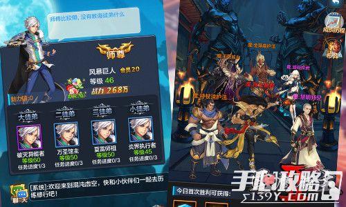 《雪鹰领主Ⅱ》玄幻养成新玩法 星辰大会三界争霸3