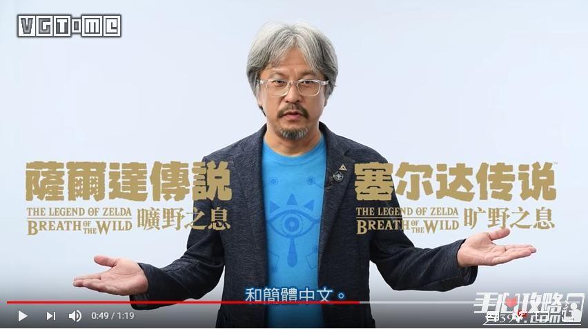 久等了!《塞爾達傳說 荒野之息》官方中文版確定2