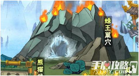 《葫芦娃》村庄合作挑战蛛王巢穴1