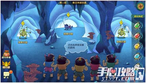 《葫芦娃》村庄合作挑战蛛王巢穴4