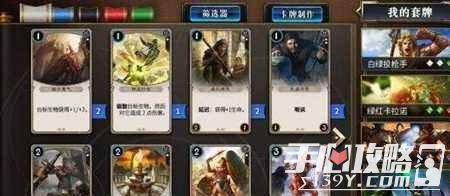 秘境对决和炉石传说玩法对比分析3