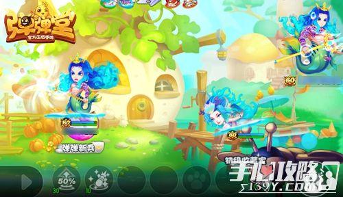 《弹弹堂手游》传说级人鱼时装来袭 海的诱惑3