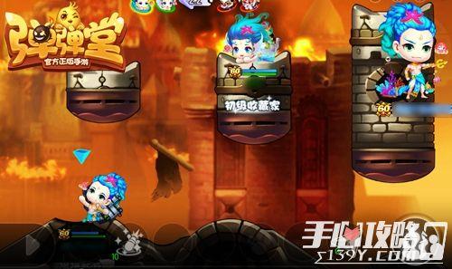 《弹弹堂手游》传说级人鱼时装来袭 海的诱惑4