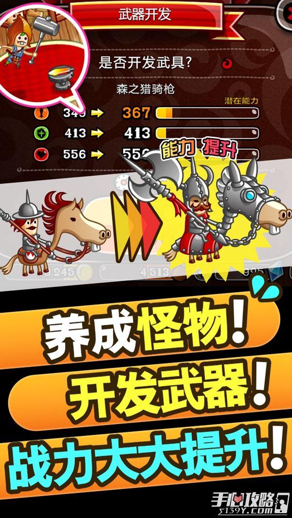 《城与龙》今日iOS上线登陆送钻石 3V3对战手游5
