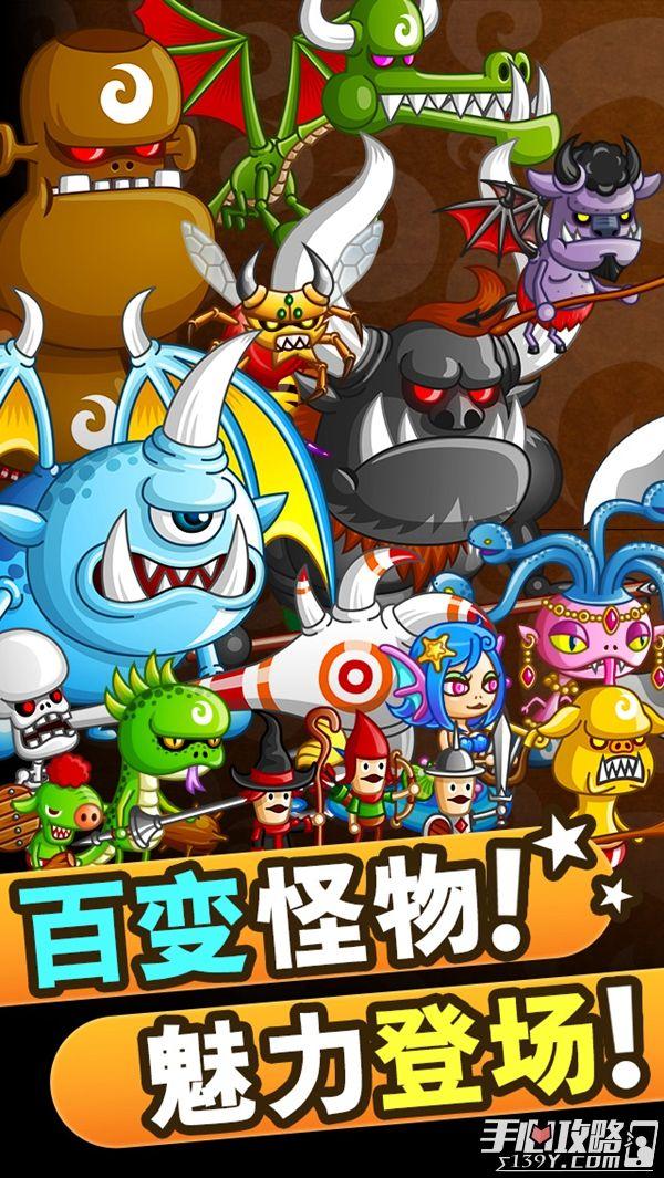 《城与龙》今日iOS上线登陆送钻石 3V3对战手游4